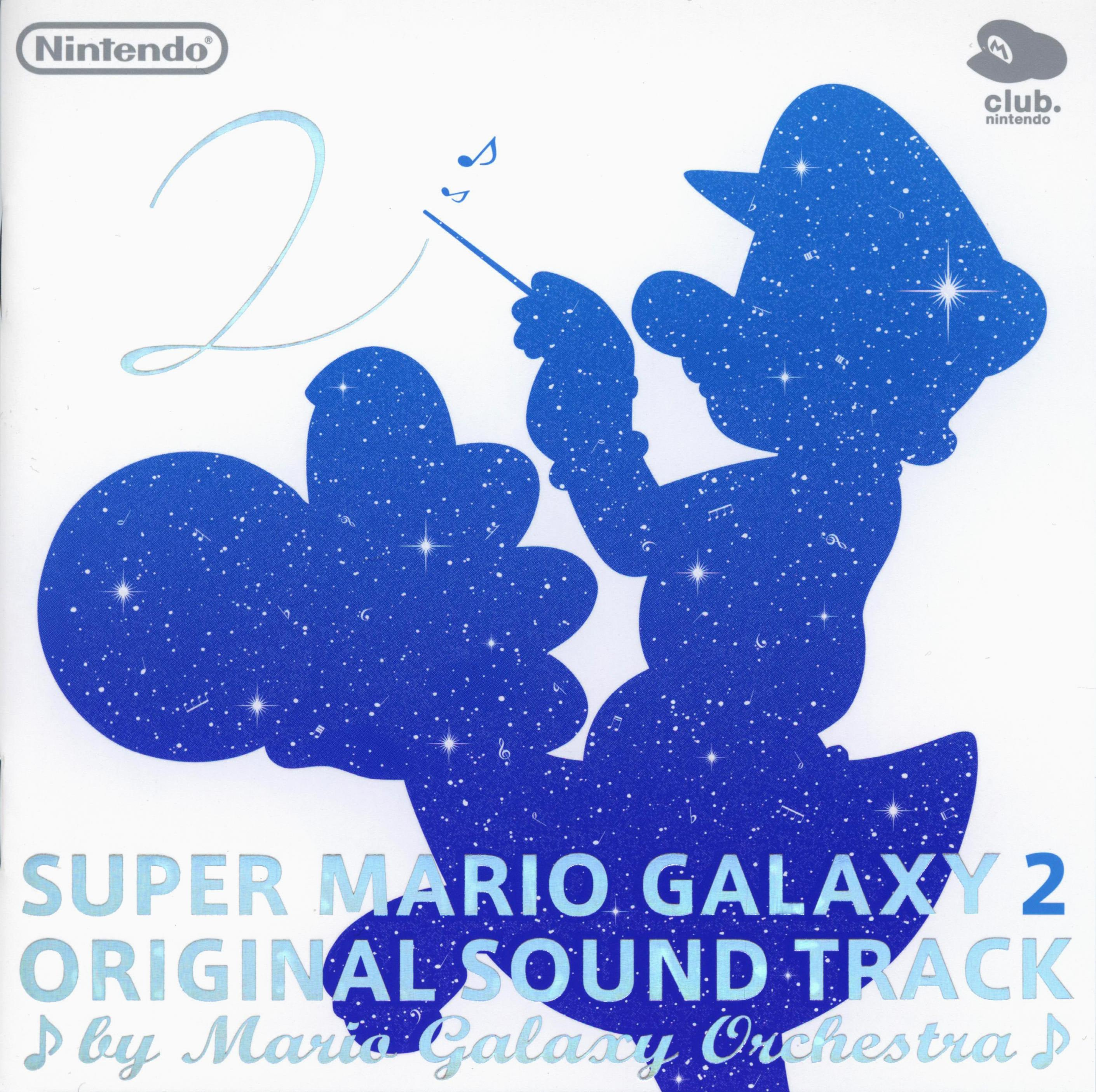 Super Mario Galaxy 2 Soundtrack