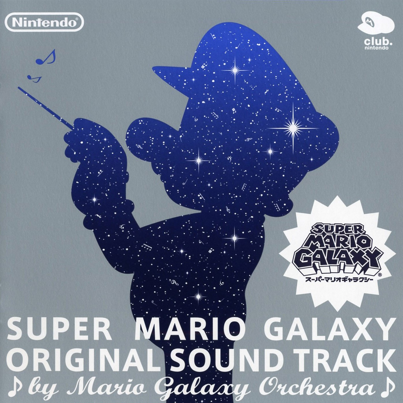 Super Mario Galaxy Soundtrack